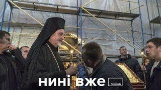 Перше служіння Вселенського патріархату в Україні та кандидат на пост глави нової церкви / Нині вже