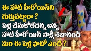 unknown facts about Heroine Sakshi Shivanand Marriage   Then And Now   Rare and Unseen Pics