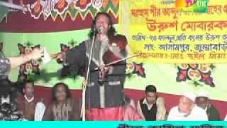 -Anam baul- Jobbar shah wurus. 2008. Bangladesh baul song. Romesh takur. Telchurar gaan.