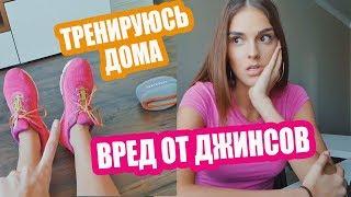 видео Для красоты