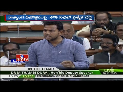 AP MP Ram Mohan Naidu Emotional Speech On Bifurcation In Parliament Sessions | HMTV