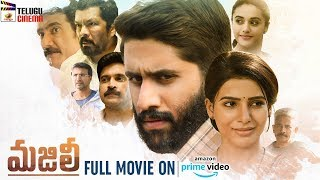 Majili Telugu Full Movie on Amazon Prime | Naga Chaitanya | Samantha | Divyansha | Telugu Cinema