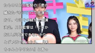 北川景子・山田裕貴、映画「センセイ君主」出演 竹内涼真・浜辺美波が舞...