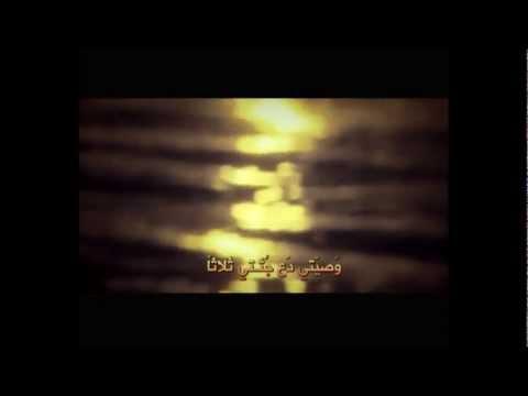 طال انتظاري | الشيخ حسين الأكرف