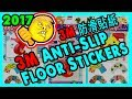 👎 Bad Product Review: 3M Bathroom Anti-Slip Floor Stickers sticky pads mat (Cantonese)