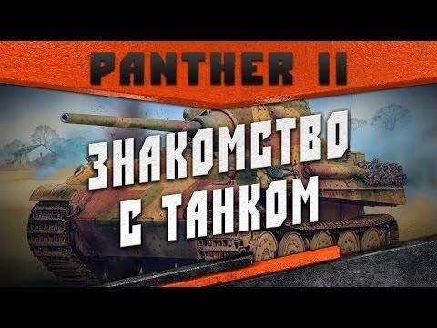 Саранск- - саранский городской сайт
