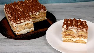 Торт по мотивам ТИРАМИСУ Без маскарпоне Кофейный торт
