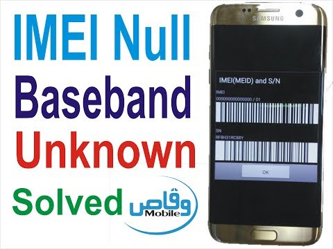 How To Fix imei Null Baseband Unknown on Samsung Galaxy with z3x by
