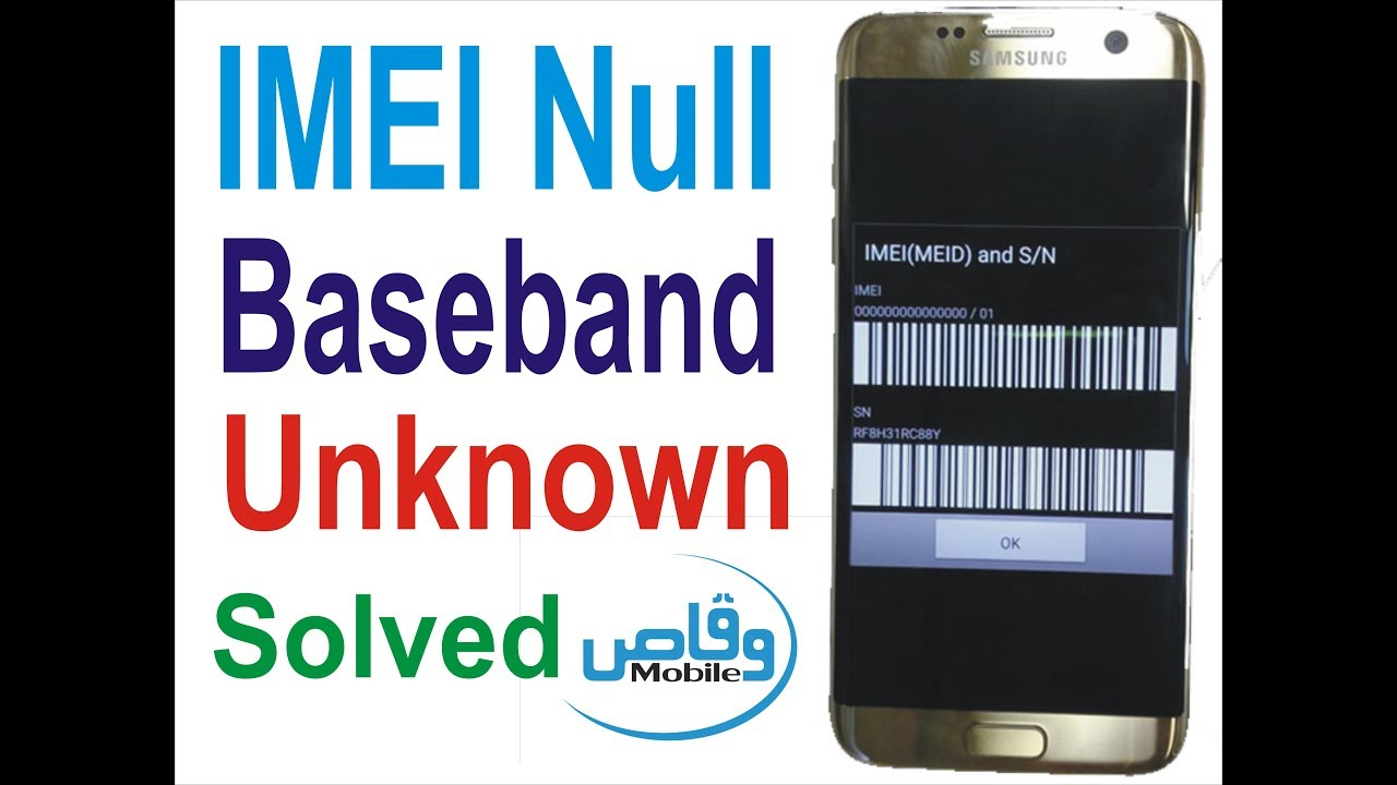 How To Fix imei Null Baseband Unknown on Samsung Galaxy with z3x by waqas  mobile