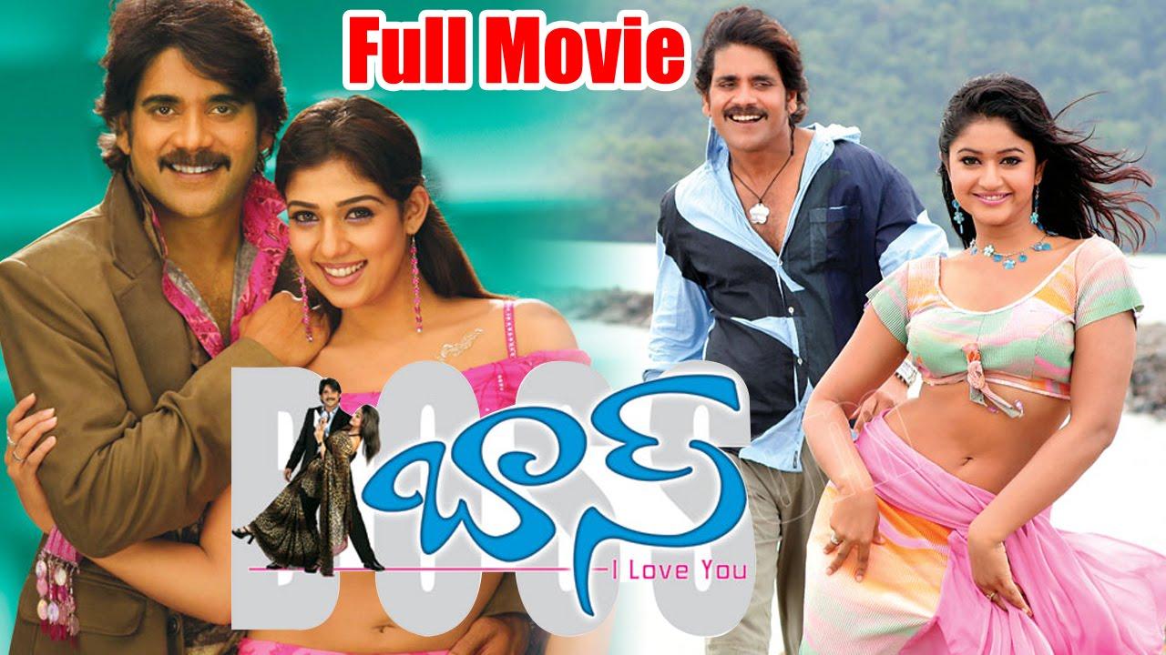 Boss Full Length Telugu Movie  Full Hd 1080P - Youtube-3529