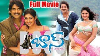 Boss Full Length Telugu Movie    Full HD 1080p..