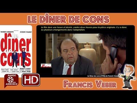 Le Dîner de cons de Francis Veber (1998) #MrCinema 57