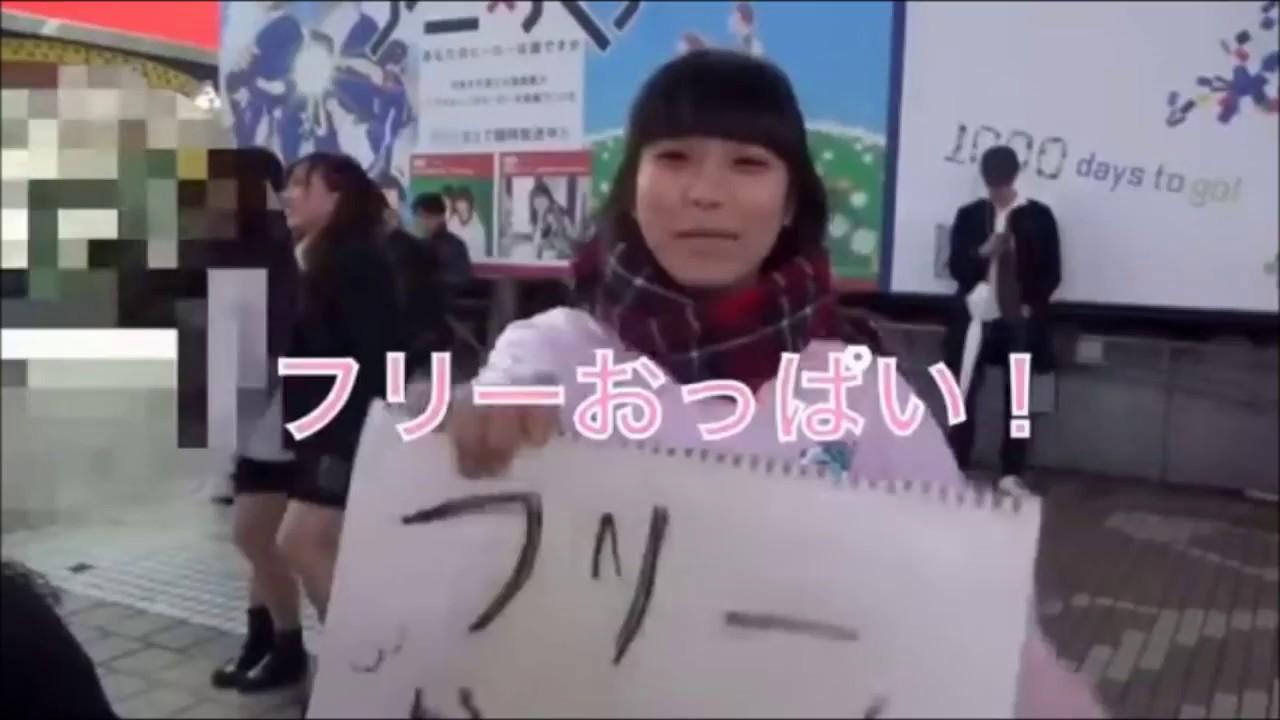 【炎上】女性YouTuber「ぺぷしる」フリーおっぱいで炎上中!