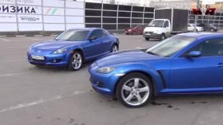 Две Мазды RX-8 с V6 и с V8 после СВАПа.