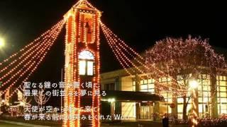 新二郎with伸で、皆様の健康と幸せを願って録音しました。 家族や友達みんなに神の御加護がありますように。 Merry Christmas そして只今入院中のNOBUさんの病気が ...