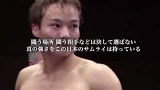 ISKA世界ムエタイバンタム級タイトルマッチ「志朗VSゴンサロ・テバル」トレーラー