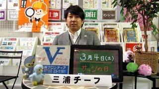 【3/4】賃貸不動産情報。相楽樹(身長162cm)、中村蒼の誕生日。ブログ...