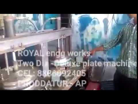 How to make paper plates business in telugu & How to make paper plates business in telugu - YouTube