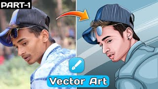 Photo Editing | Vector art tutorial| Cartoon Photo | Photo Editing tutorial in picsart |2 Minutes|