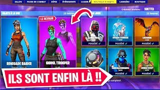 The SKINS RARES are FINALLY OF RETOUR in the FORTNITE BOUTIQUE!! (Ghoul - Recon Expert)