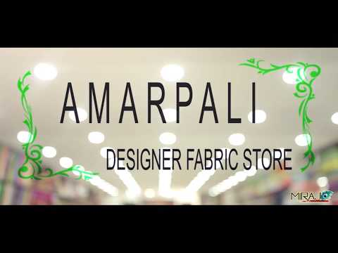 THE DESIGNER FABRIC STORE - AAMRAPALI | COMMERCIAL AD | VIDEO BY MIRAJ MOTIONS TEAM