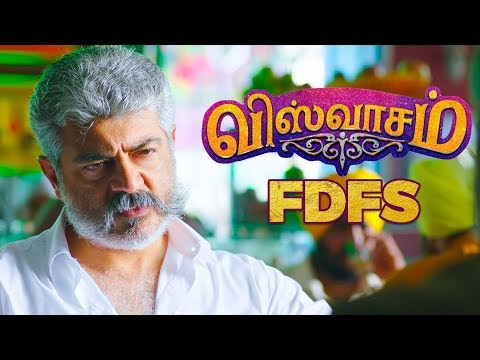 Viswasam 1AM FDFS Show - Thala Fans Celebration Begins! | Ajith Kumar