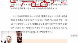 [지분경매 조홍서]50강 검증 신청 = '검증'은 판사…