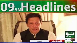 Neo News Headlines, 09:00AM | Neo News | 18 August, 2018