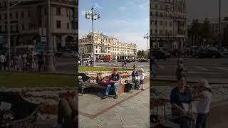 Смотреть видео Москва 2018. Большой и малый театр. Прогулки. онлайн