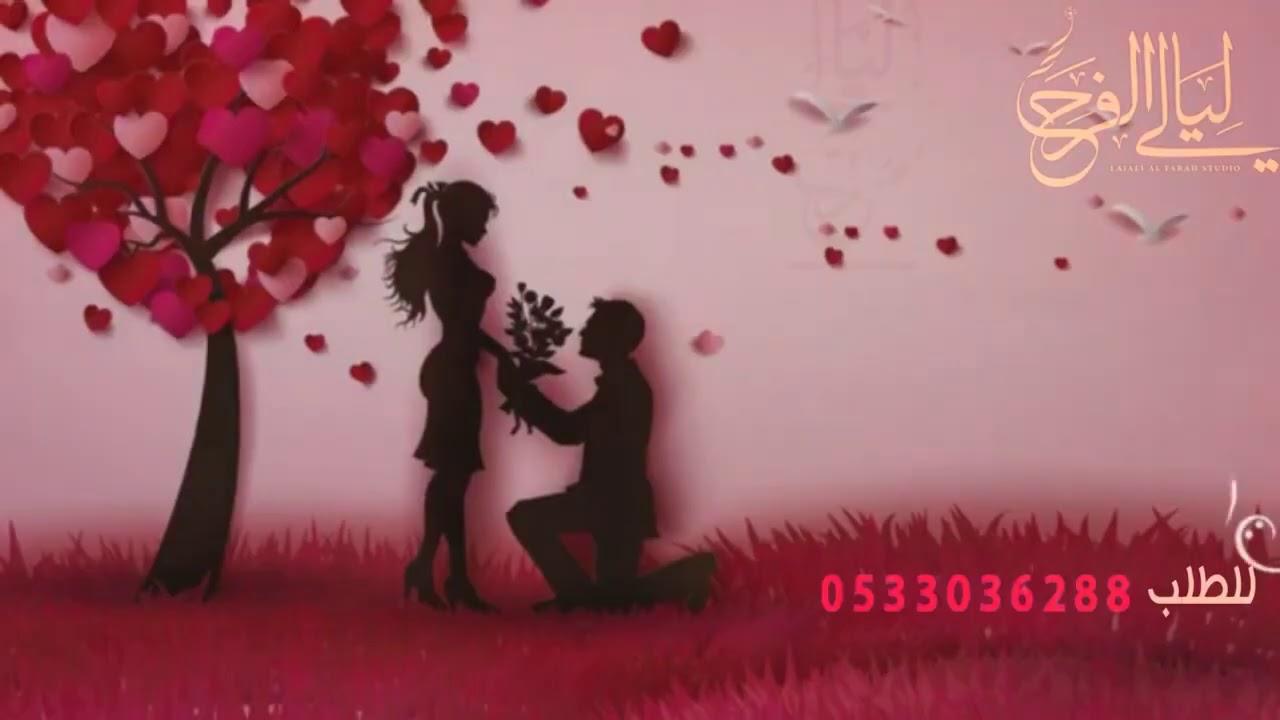 اجمل اغاني عيد زواج 2020 تهنئة عيد زوجي حبيبي أغاني حب Youtube