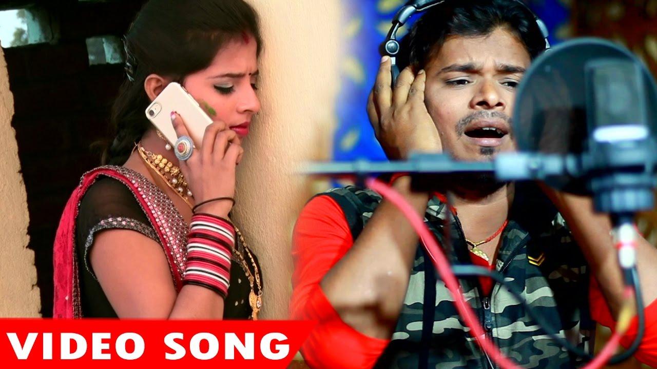 होली गीत 2017 - Hamra Tu Photo Se Abeer - Gawana Karali Holi Me - Pramodh  Premi - Bhojpuri Holi Song