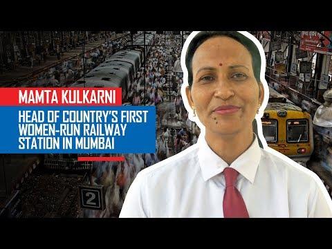 Indiatimes - Meet Mamta Kulkarni, Head Of India's First Women Run Railway Station Matunga