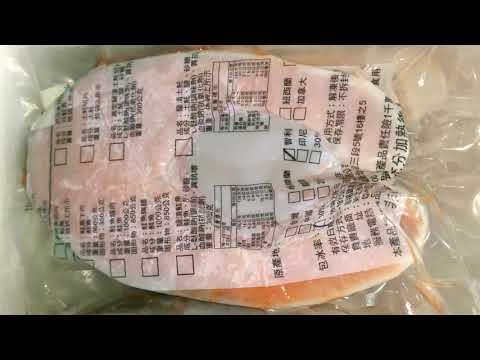 嚴選大鮭魚圓切片-500g有肚洞/1一箱(12片) 智利大鮭魚片鮭魚切片鮭魚肉片鮭魚炒飯免運費無毒低敏海鮮海產美食團購