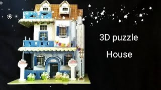 How make to 3D Puzzle house
