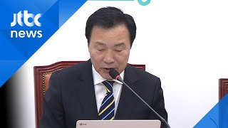 """""""새로운 길이 될 수 없다"""" 손학규 반대…호남3당 '민…"""