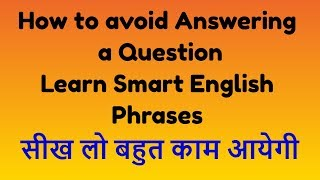 learn English Phrases, learn smart ways to avoid answering a question