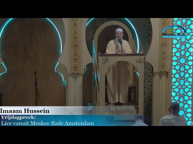 Imaam Hussein Vrijdagpreek 11 10 2019