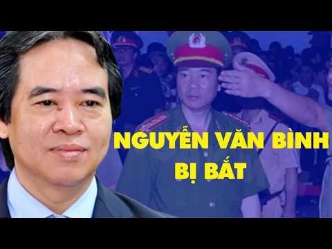 Nguyễn Thanh Bình quy hàng Trọng Lú phản đòn Nguyễn Tấn Dũng để thoát án tù