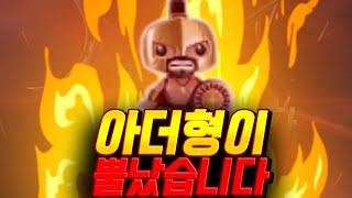 리니지M의 전설.. 킹아더형이 뿔났습니다!! 【 똘끼 】