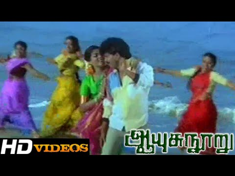 Brahma Devan... Tamil Movie Songs - Aayusu Nooru [HD]