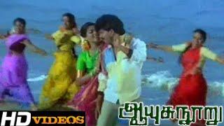 Brahma Devan... Tamil Movie Songs - Aayusu Nooru [HD]