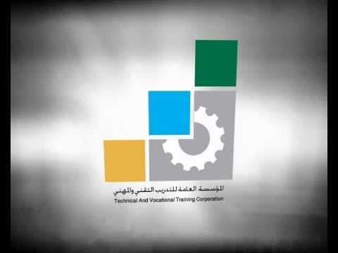 College of Telecom & Information in Riyadh : : Brief Introduction