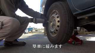 激安エアコンプレッサー+激安エアインパクトレンチでタイヤ交換 コンプレッサー 検索動画 10