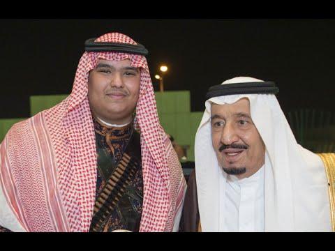 الأمير راكان ابن الملك سلمان آل سعود Youtube