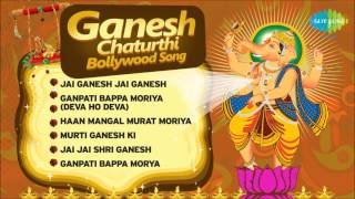 Bollywood Ganesha Songs - Ganpati Bappa Morya - Top Hindi Songs - Deva Ho Deva Ganpati Deva