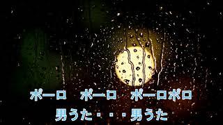 '18年3月7日発売 作詞:吉幾三 作曲:吉幾三 編曲:野村豊.