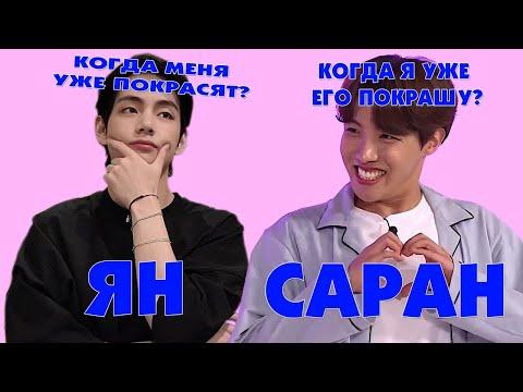 СТРИМ с Qwindekim | K-POP | Донат в описании
