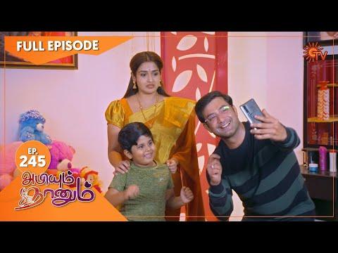 Abiyum Naanum - Ep 245   14 August 2021   Sun TV Serial   Tamil Serial