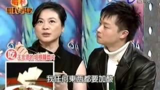 Publication Date: 2013-12-27 | Video Title: 哈林國民學校-南方二重唱