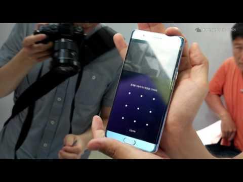갤럭시 노트7 홍채 인식 Galaxy Note7 Iris Recognition